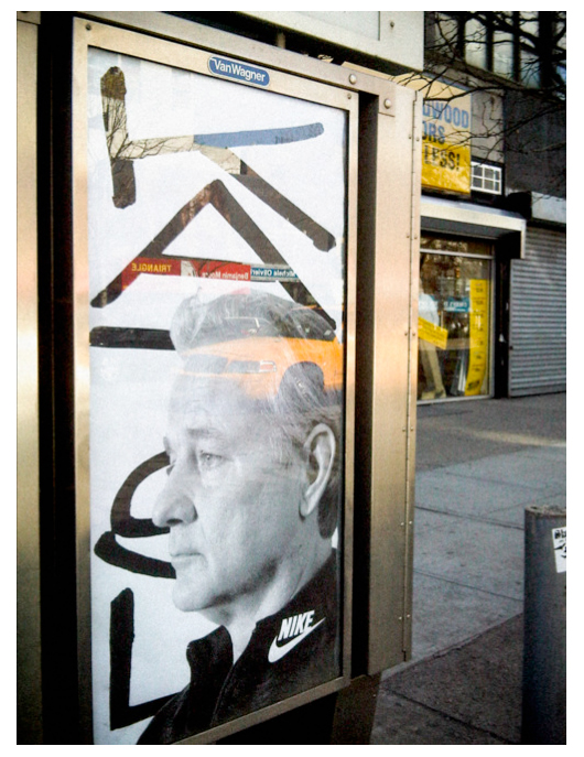 KATSU FAKE ADV BILL MURRAY NEW YORK