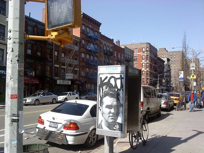 KATSU FAKE ADV MORRISSEY NYC