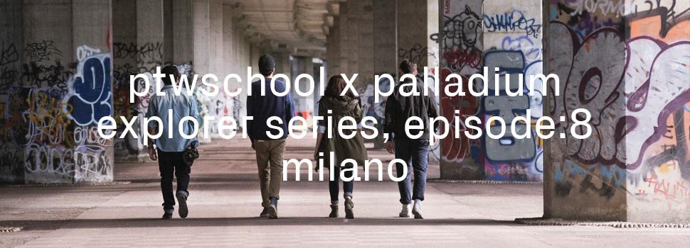 Palladium_explorer