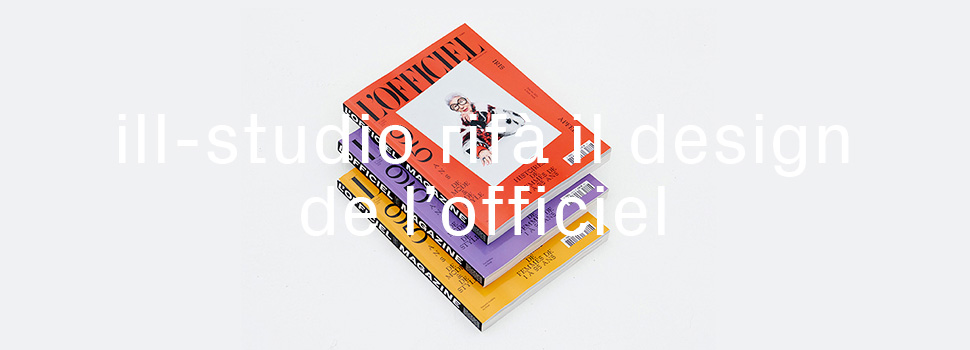 ILL-STUDIO X L'OFFICIEL